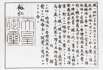 ポツダム‐せんげん【ポツダム宣言】 - 広辞苑無料検索