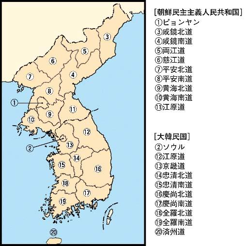 ちょうせん【朝鮮】テウ‥ - 広辞苑無料検索